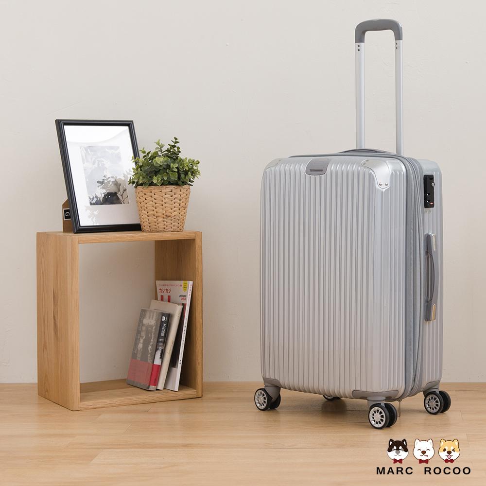 MARC ROCOO-24吋-微漾甜心大容量行李箱-2408-奢華銀