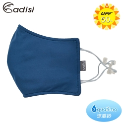 ADISI 銅纖維消臭抗UV立體剪裁口罩 AS19040 / 深藍