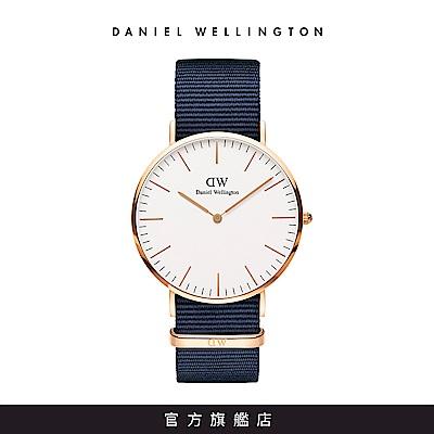 DW 手錶 官方旗艦店 40mm玫瑰金框 Classic 星空藍織紋手錶