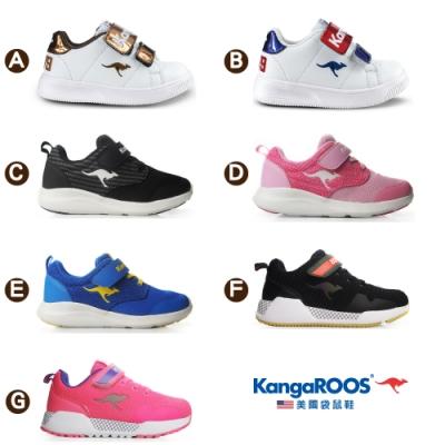 【時時樂限定-挑戰最低價】KangaROOS 童 輕量運動鞋/經典小板鞋(7款任選)