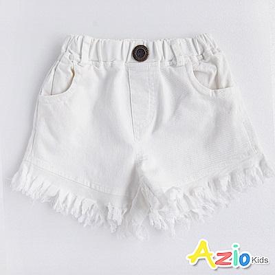 Azio Kids 短褲 雙口袋抽鬚彈性鬆緊短褲(白)
