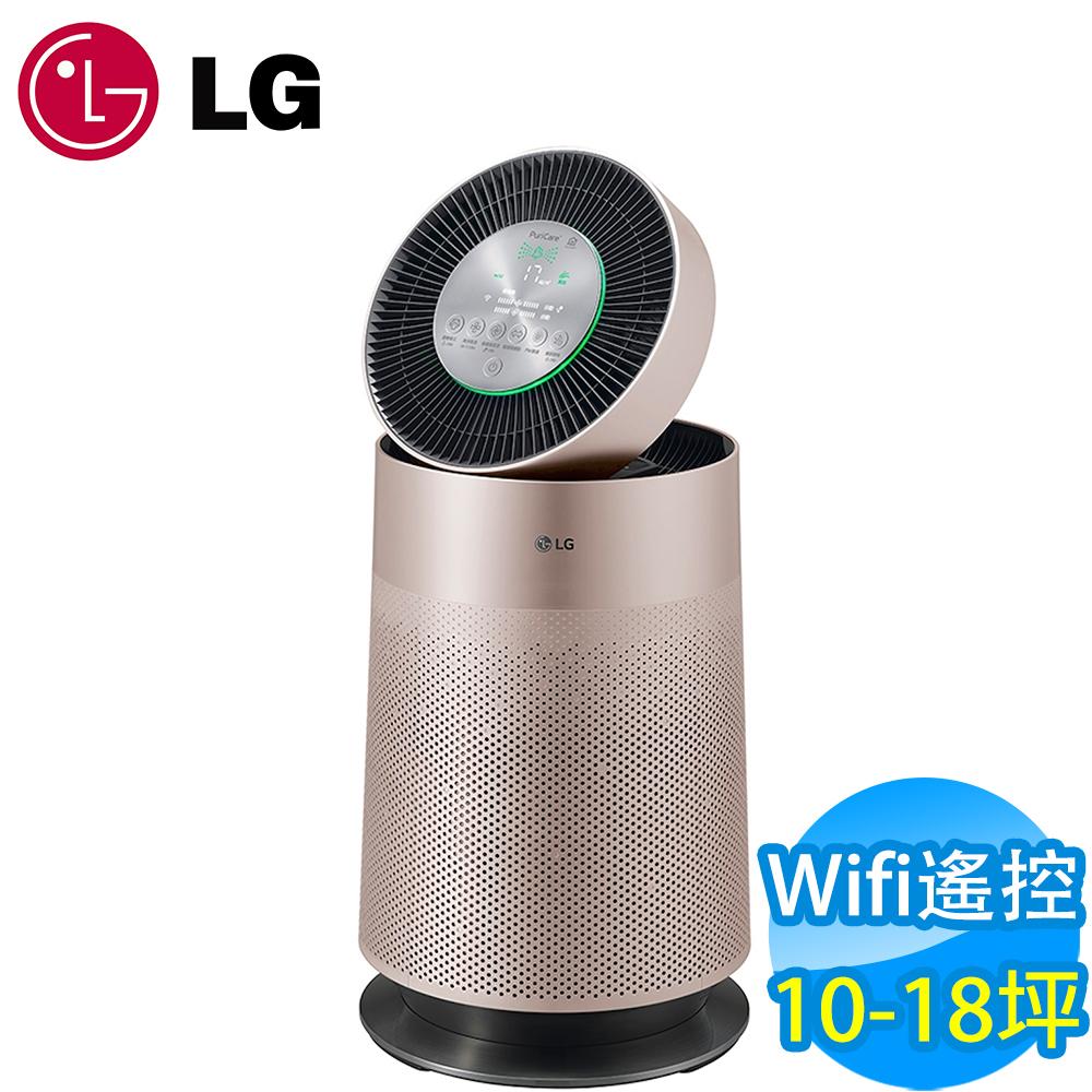 LG樂金 10-14坪 Wifi遙控PuriCare 360°空氣清淨機 AS601DPT0