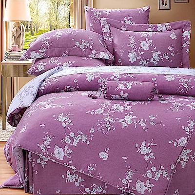 Saint Rose 莉薇特 加大100%純天絲兩用被套床罩八件組