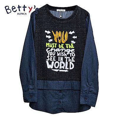 betty's貝蒂思 圓領拼接風下開襟上衣(深藍)