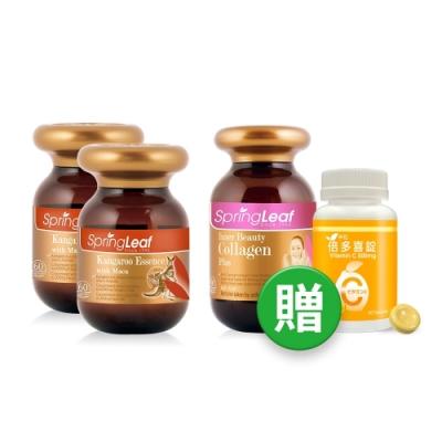 綠芙特級  超級袋鼠精+瑪卡強化膠囊EX_2瓶(60顆/瓶) 加贈美顏四合一+倍多喜錠C片