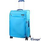 Verage ~維麗杰 25吋輕量經典系列行李箱 (湖藍)