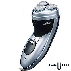 IZUMI-尊爵3D旋轉水洗電鬍刀(RR-330)