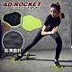 AD-ROCKET Fitness Slide Plate 健身滑行盤 滑步盤 訓練滑盤 超值兩入組 product thumbnail 1