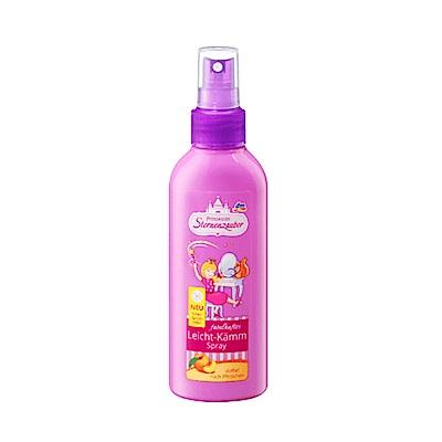 摩達客KID-德國魔法星小公主兒童長髮護髮噴霧150ml