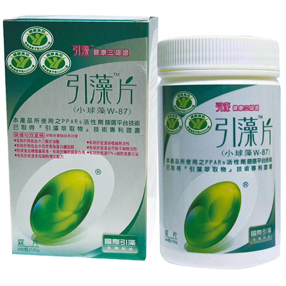 國際引藻 引藻片-小球藻W87-600粒裝