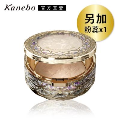 Kanebo 佳麗寶 米蘭絕色蜜粉餅限定組 24g (2020 限量珍藏版)