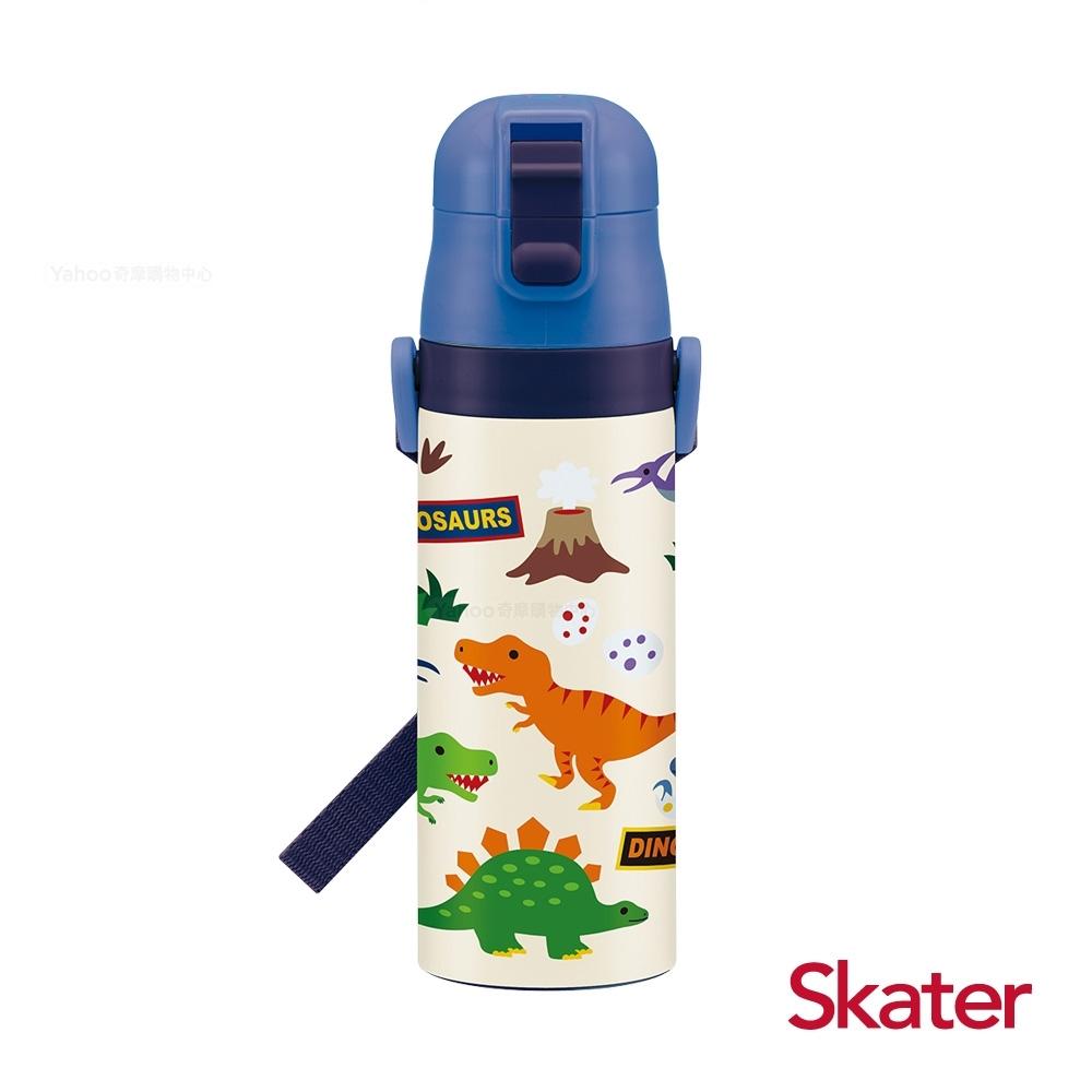 Skater直飲470ml不鏽鋼水壺-恐龍