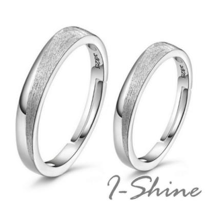 I-Shine-正白K-意中人-閃耀磨砂造型情侶可調節開口戒指GA24
