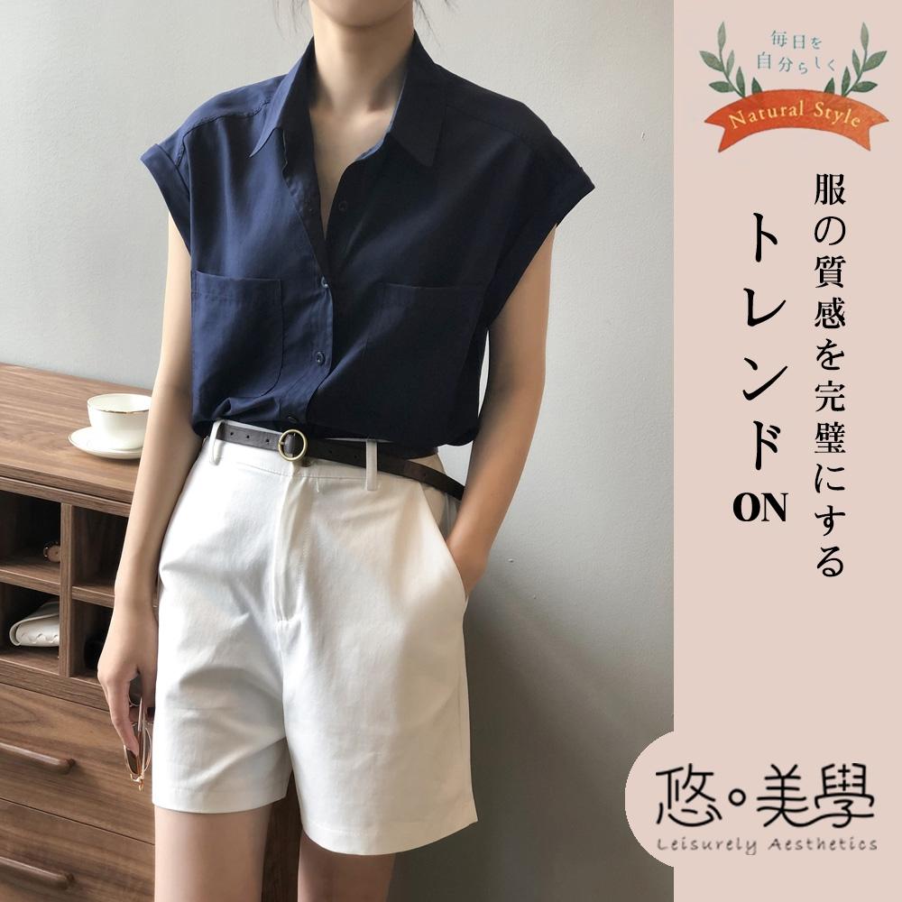 悠美學-日系簡約時尚翻領OL造型上衣-3色(M-XL)