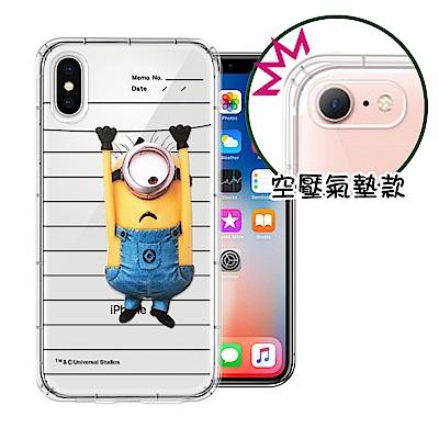 官方授權 小小兵 iPhone Xs / X 5.8吋 空壓安全手機殼(筆記本)