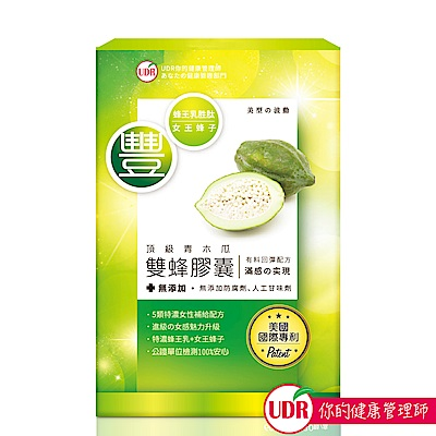 UDR頂級青木瓜雙蜂膠囊x1盒(30顆/盒) +UDR高纖奇亞籽窈窕酵素隨身包x5包