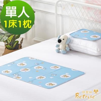 (限時下殺)Betrise日本固態低反發抗菌凝膠冰涼墊(單人1床1枕)
