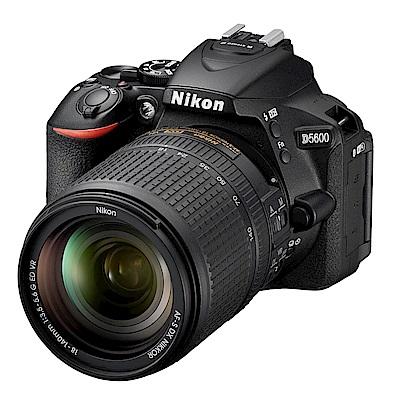 Nikon D5600 18-140mm 變焦鏡組 (公司貨)