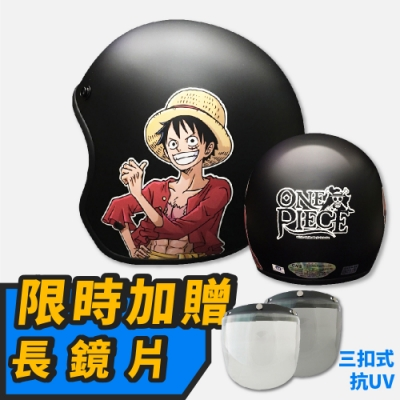 【T-MAO】正版卡通授權 海賊王 復古帽 騎士帽(安全帽│機車 E1)