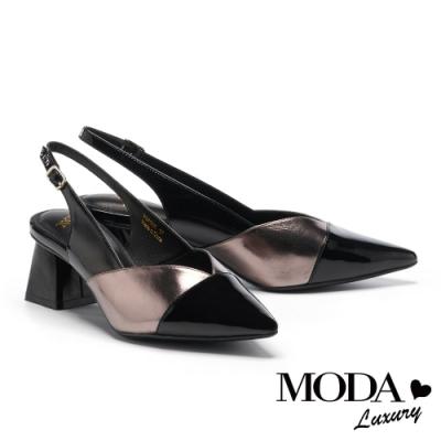 高跟鞋 MODA Luxury 摩登個性雙拼牛皮後繫帶尖頭高跟鞋-黑