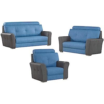 綠活居 莫巴提時尚耐磨貓抓皮革沙發椅組合(1+2+3人座)