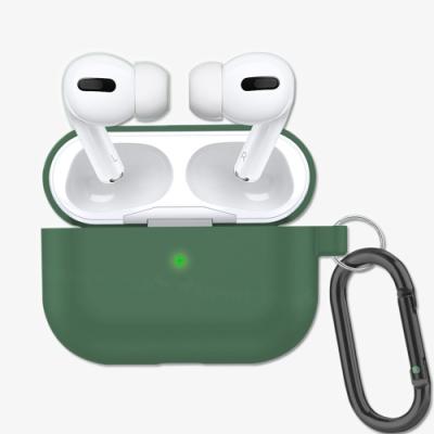 親膚抗污 蘋果Apple Airpods Pro 藍牙耳機盒保護套 矽膠軟套(松柏綠)附掛勾