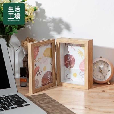 【品牌週全館8折起-生活工場】木質小調書式展示盒