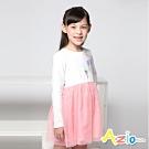 Azio Kids 女童 洋裝 可愛貓咪氣球澎澎紗裙洋裝 (粉)