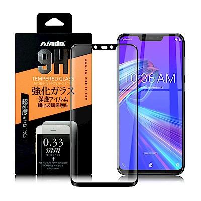 NISDA for Zenfone Max M2 ZB633KL完美滿版玻璃保護貼