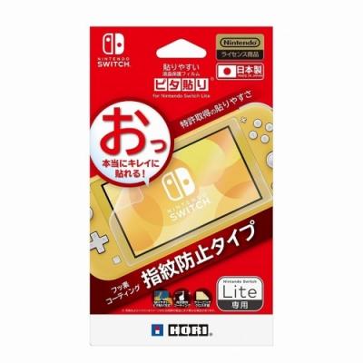 HORI Nintendo Switch Lite 專用 保護貼 專利易黏抗指紋