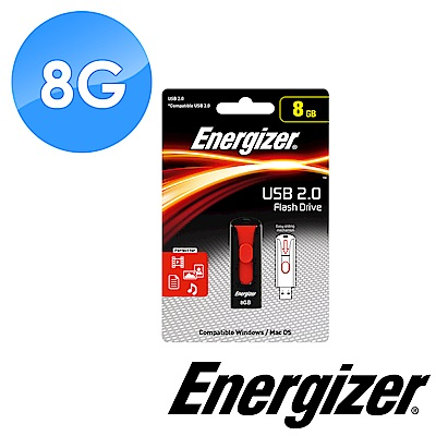Energizer勁量 8GB Classic Slider 經典滑蓋隨身碟(黑紅色)