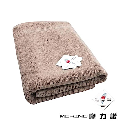 MORINO摩力諾 純棉飯店級素色緞條浴巾/海灘巾-淺咖