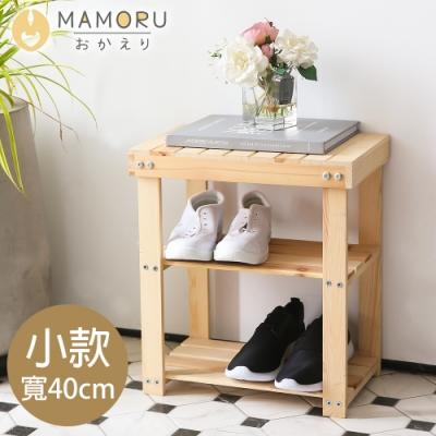好購家居 日式清新松木雙層置物架_小款(鞋架/層架/收納架/實木架)