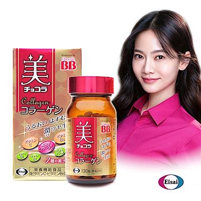 Eisai-日本衛采 俏正美Chocola BB 膠原錠(120錠/瓶)