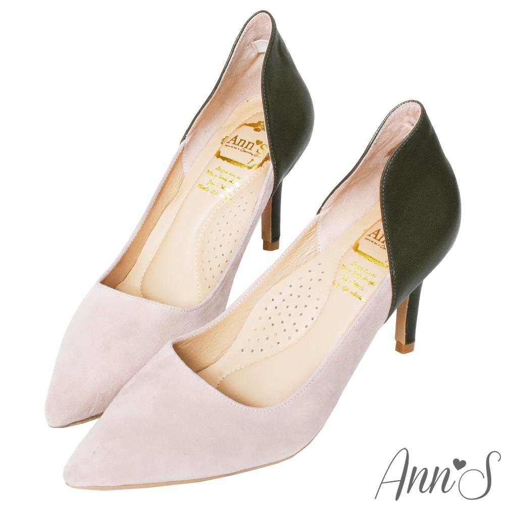 Ann'S復刻經典-拼接羊麂皮牛皮性感弧線高跟鞋-粉綠(版型偏大)