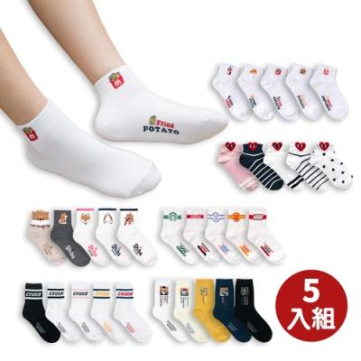 阿華有事嗎 正韓熱賣 韓國襪子5雙組 韓妞必備少女襪 百搭圖案襪