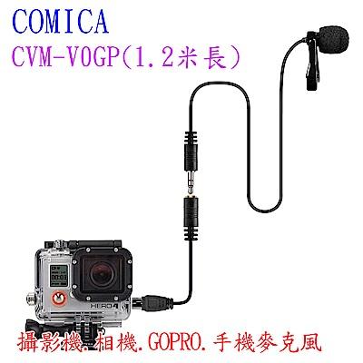 COMICA 1.2米長單頭領夾麥克風CVM-V01GP(1.2M)