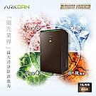 ARKDAN 14L高效清淨除濕機