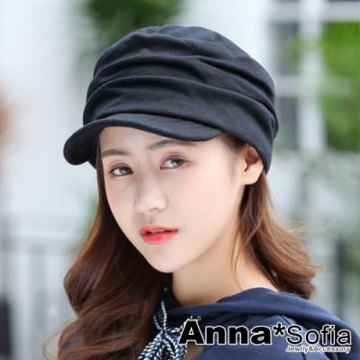 【滿688打75折】AnnaSofia 率性抓皺軟質 混棉報童帽貝蕾帽(黑系)