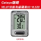 Cateye貓眼VELO7功能有線碼表CC-VL520 product thumbnail 1