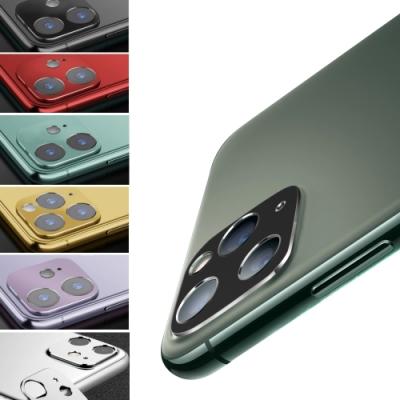PKG Apple iPhone11 (6.1吋)鏡頭金屬防護圈(多色可選)-必備