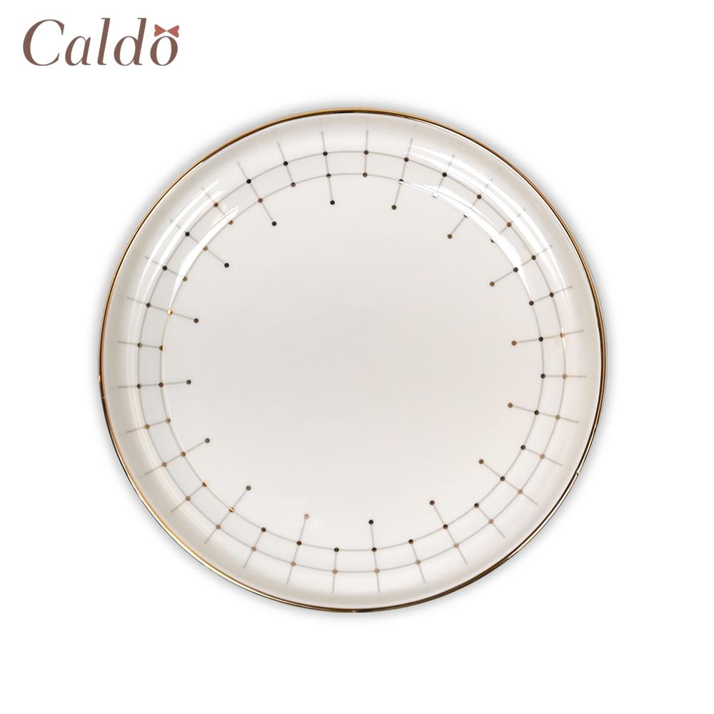 【Caldo卡朵生活】北歐輕奢典雅描金8吋陶瓷餐盤(快)