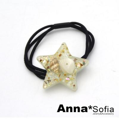 【滿額再7折】AnnaSofia 星型海洋元素 純手工彈性髮束髮圈髮繩(灰系)