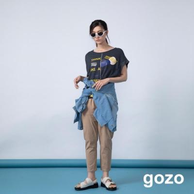 gozo 不對稱袖藝術造型印花上衣(二色)