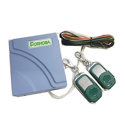 FS-99 電動鐵捲門遙控器 基本款可換各廠牌 鐵卷門搖控器 滾碼長距離 防盜拷防掃描