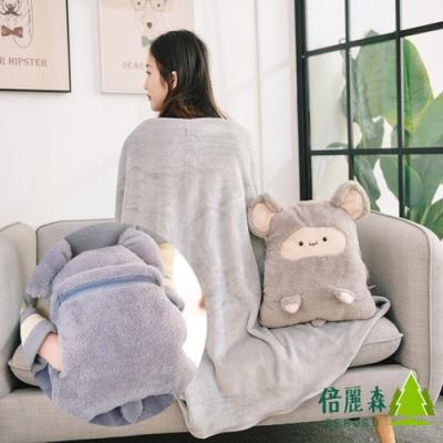 【倍麗森Beroso】柔軟多功能保暖倉鼠抱枕毛毯 BE-B00010-2-灰色