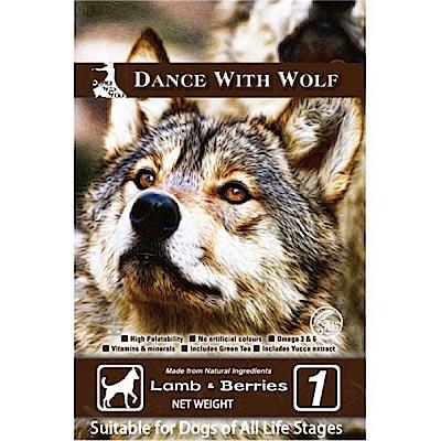 荒野饗宴之與狼共舞 草原羊肉莓果 無穀狗糧 2.5磅