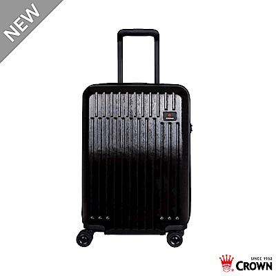 CROWN 皇冠 21吋行李箱 雙層防盜拉鍊 灰黑