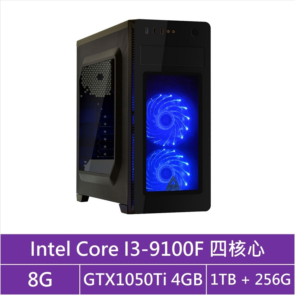 華碩B365平台[衝擊鎖鍊]i3四核GTX1050Ti獨顯電玩機