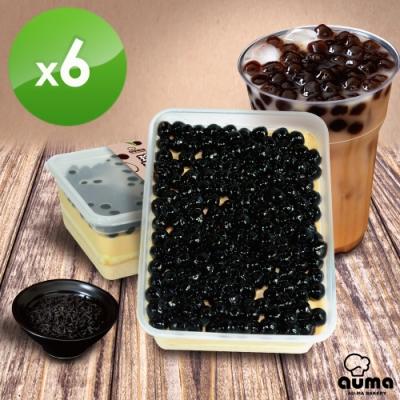 奧瑪烘焙 黑糖珍珠奶茶寶盒 (430g±3%)/盒X6盒